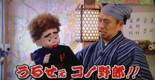 兵庫県民いらっしゃい
