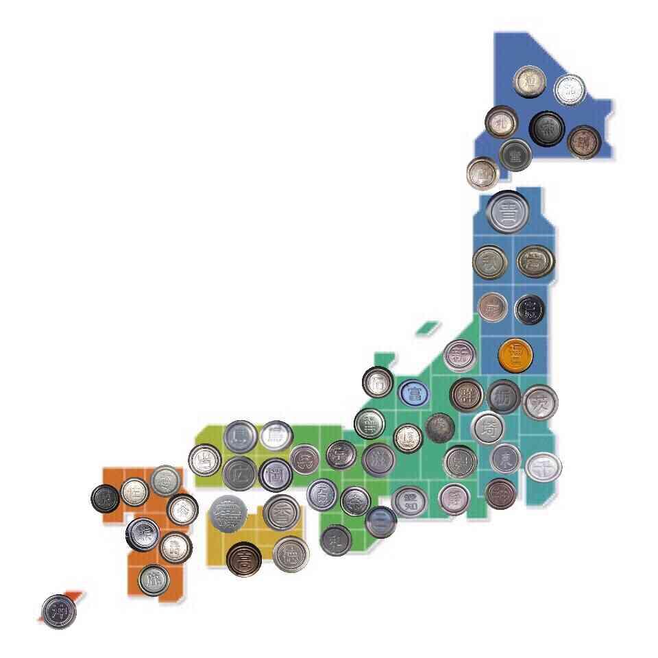 出生地→今住んでいる県