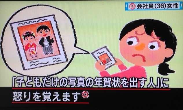 赤ちゃん写真の年賀状に「辛い思いさせたらごめんね」 ネットで物議