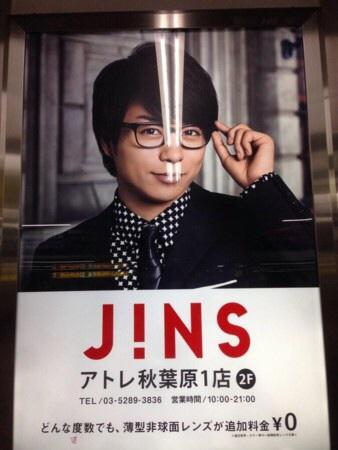 「ジンズ(JINS)」メガネの価格設定を3プライス制へ変更、上級モデルは1万円超