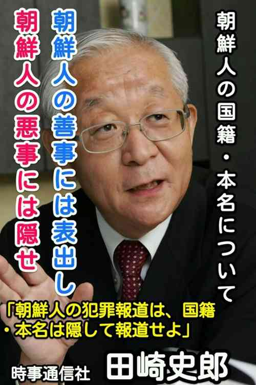 小池百合子知事「信じられない」 日の丸的当てゲーム騒動に激怒
