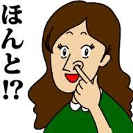 「鼻くそ」のメカニズムと正しい掃除方法