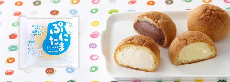 シュークリームが好きな人〜!