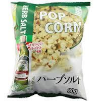 ポップコーン好きなひと!!