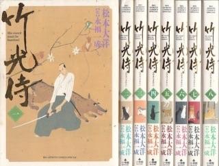 10巻以内で完結しているオススメの漫画