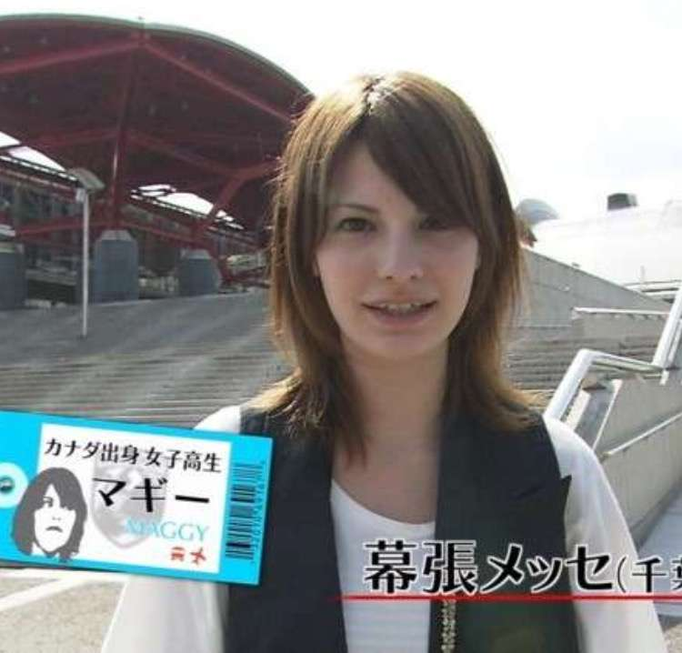 Hi-STANDARD横山健「この世のものと思えない」 マギーへのゾッコン、コラムに書いていた