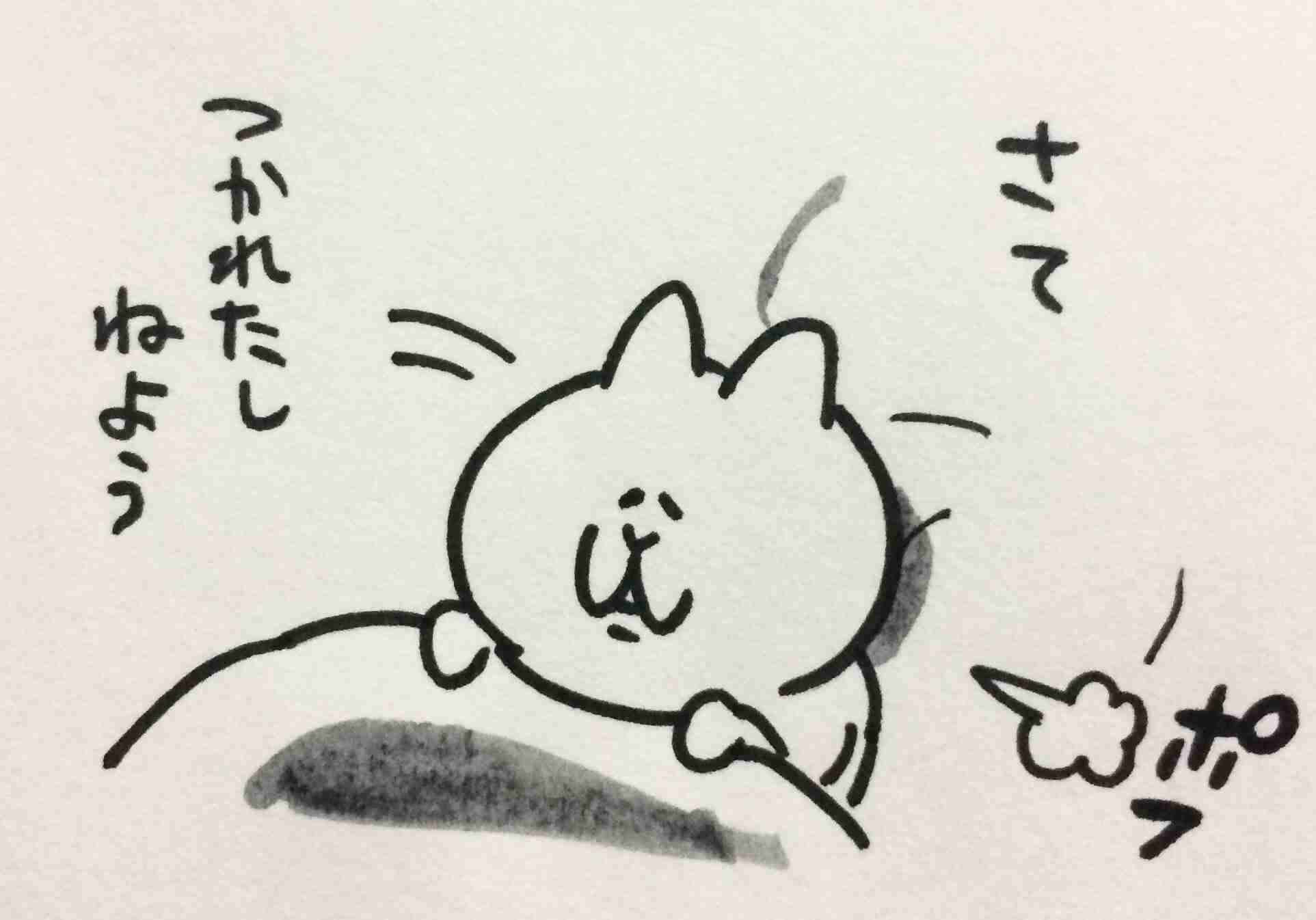 眠くなってくるトピ
