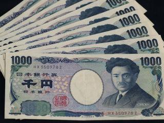 1,000円もらったらどうする?