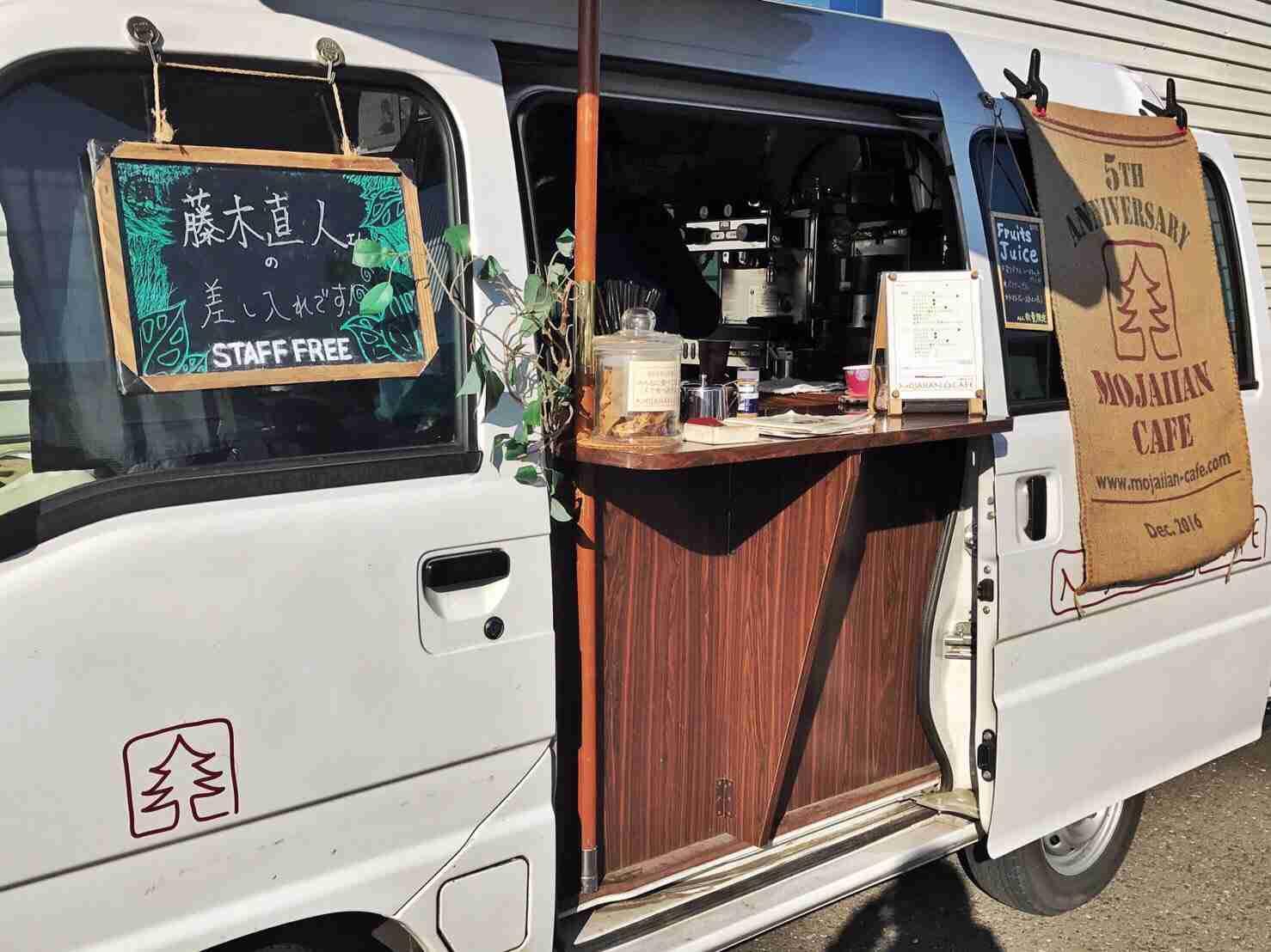 """香里奈の""""カッコ良すぎる""""「コーヒーショップ」の差し入れ"""