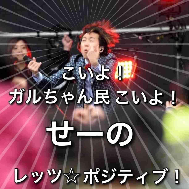 倖田來未が好きな方。