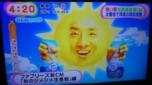 寒いので松岡修造の話をして熱くなろう