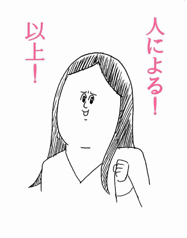 イケメンって○○(妄想)