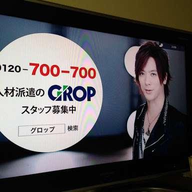 北川景子との結婚バブルも効果なし?DAIGOの最新CDがわずか5000枚の大爆死