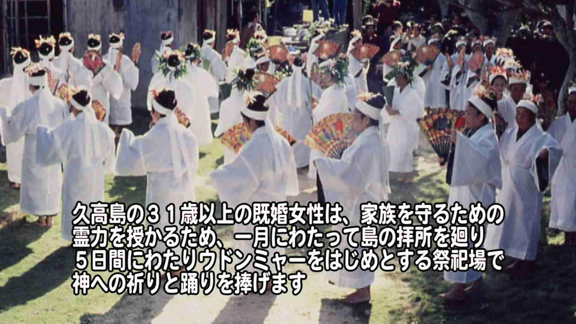 日本に伝わる不思議な風習