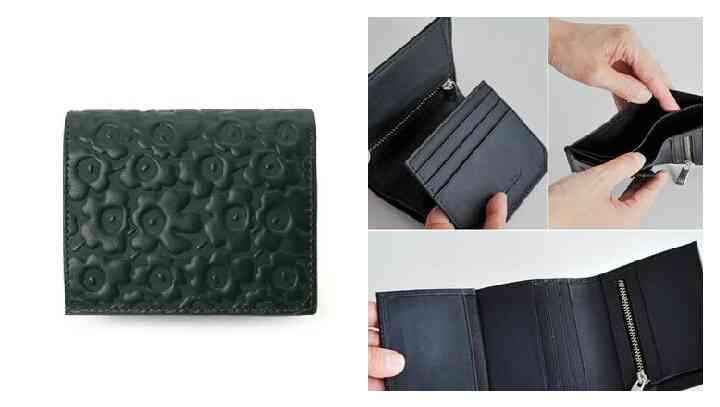 二つ折り財布のおすすめ