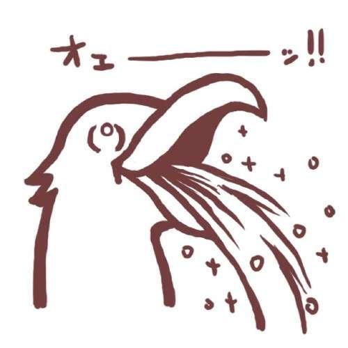 マドンナ、陰毛をナイキロゴに整え下腹部写真掲載