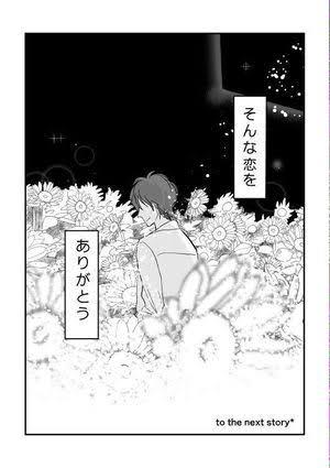 おすすめの無料漫画