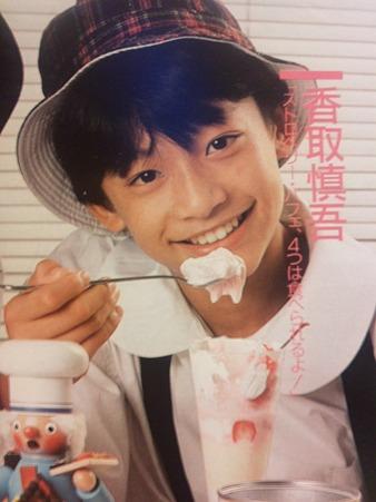 香取慎吾40歳誕生日でまたも新聞ジャック ファン「おめでとう」メッセージあふれる