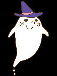 幽霊っていると思いますか⁇