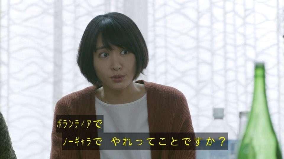 """星野源&新垣結衣 恋ダンス""""競演"""" 審査員席のガッキー「やるしかない」"""