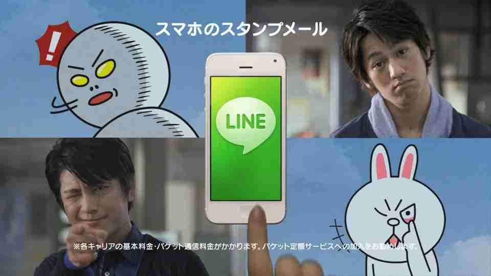 「今時LINEやってないの?」に対する上手い返し方