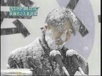 寒くて辛い人