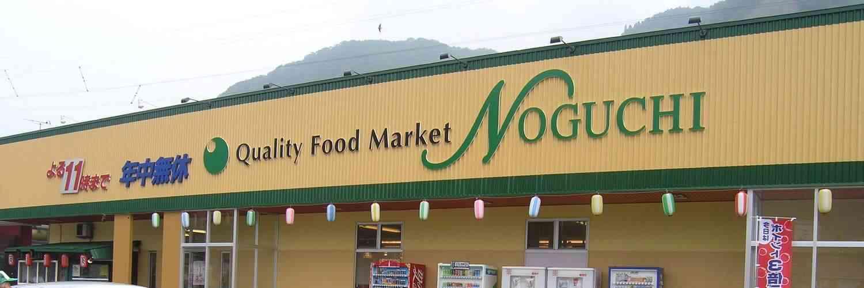 地元民しかわからないスーパーマーケットを語ってみるトピ