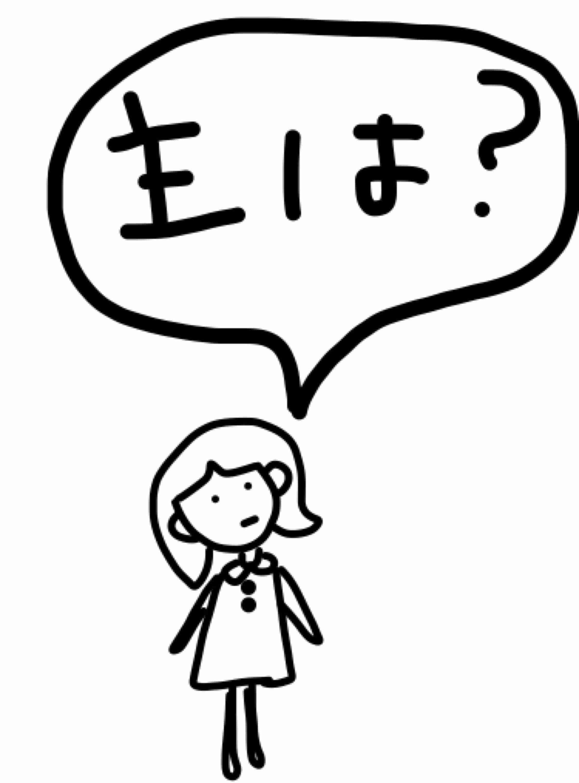 明日成田空港の免税店行くけどいるものある?