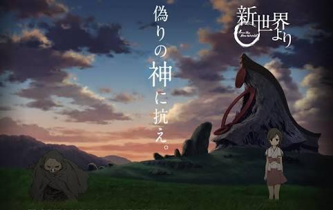 オススメのマイナーなアニメを紹介するトピ
