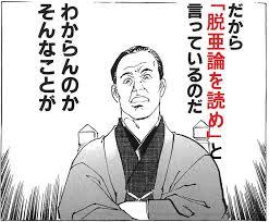 安倍晋三首相の「日本は10億円を拠出した」発言 韓国政界で批判の声