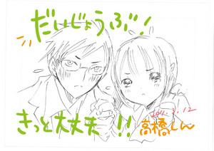漫画・アニメで人生変わった!
