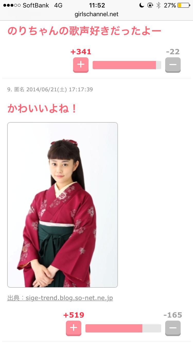 """""""鳥""""になった高畑充希がかわいい"""