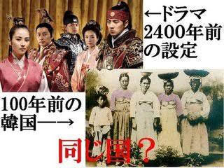 歴史ドラマ好きな方!