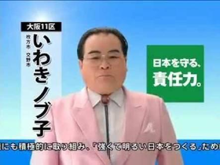 NHK籾井勝人会長が退任「私は別に恨みに思っていません」
