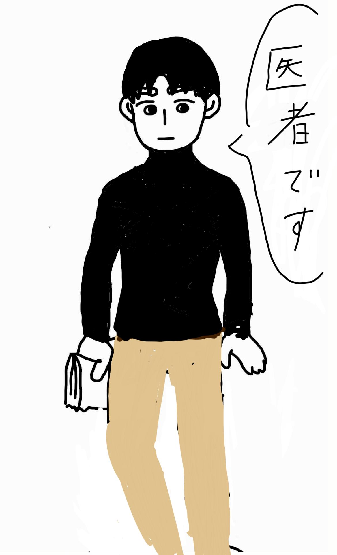 【お絵かきトピ】兄をモテ男にしてください!