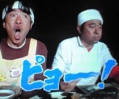 """『期待の新成人ランキング』首位は""""ひねり王子""""白井健三 アスリートが1、2位独占"""