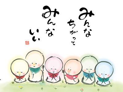 小島慶子「『余計なお世話だバカヤロー!』独身・子なしイジメの無意識」
