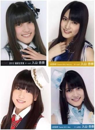 AKB48入山杏奈、念願の写真集デビュー!「ようやく出せた」
