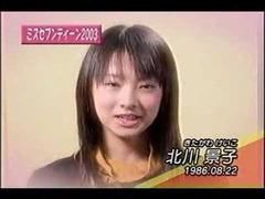 北川景子が明かした堅実な暮らしぶり 手持ちの洋服は10着が目安