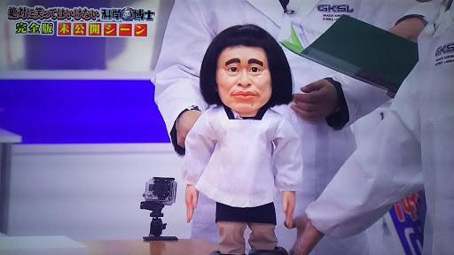 浜田雅功エピソードを集めよう