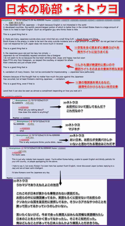 【トランプ大統領始動】安倍晋三首相、TPPなどの重要性を訴え日米同盟強化へ 来月中の訪米目指す