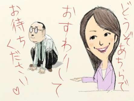 正しい日本語を覚えませんか?