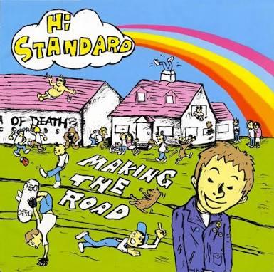 Hi-STANDARD好きな人集合
