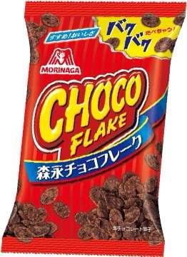 200円以下で買えるおすすめ市販チョコ
