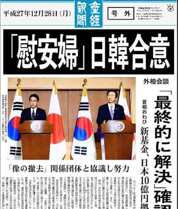 元慰安婦、受け取った1億ウォン返金へ=韓国ネットには意見さまざま