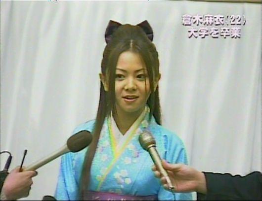 倉木麻衣さん好きな人