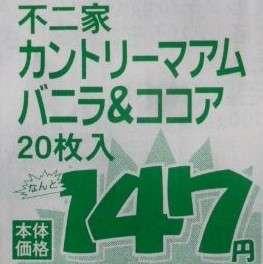 米国の有名歌手・アッシャーが旭日旗Tシャツでダンス練習、韓国で物議=「世界のスターとして軽率」「外国人にまで口出し?」