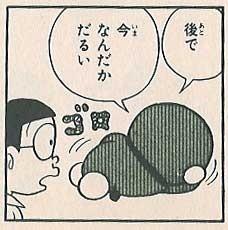 3連休ダラダラ雑談するトピ