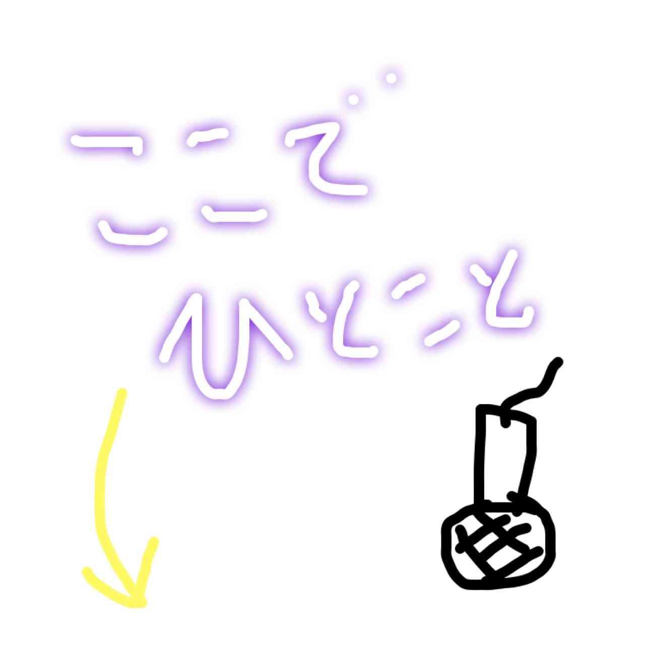 ガルちゃんで使えそうな絵を描くトピ2