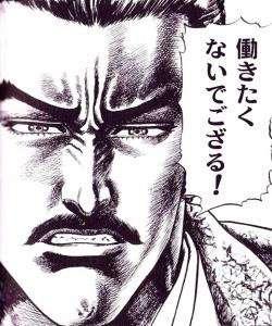 「え?」って思った漫画・アニメのセリフ